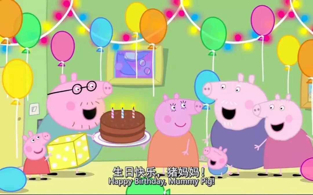 生日快乐,猪妈妈!