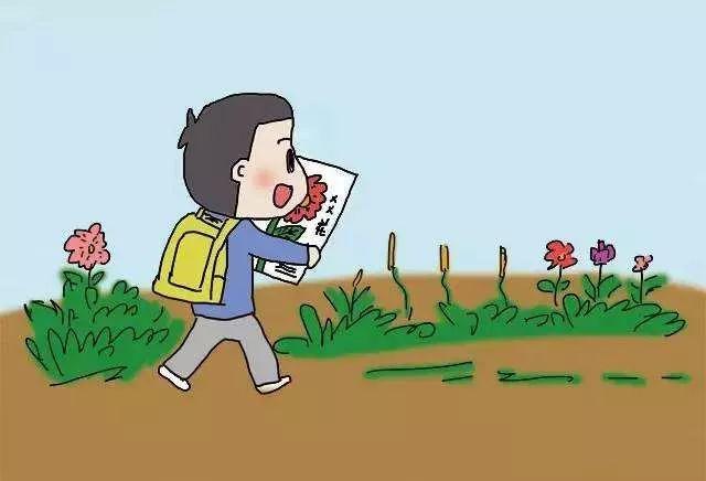 """平时做作业像考试一样认真,考试时就能像做作业一样轻松。"""""""