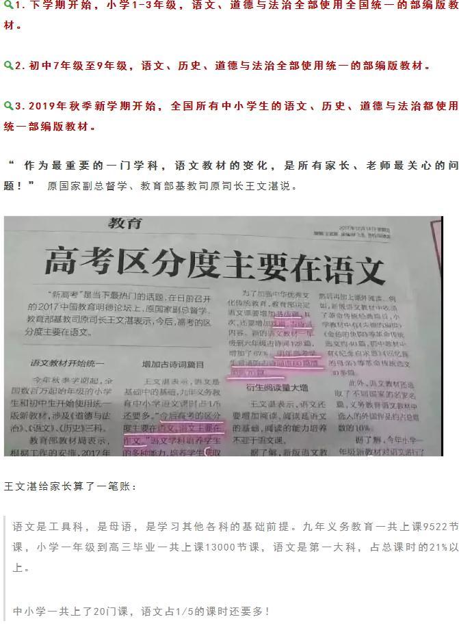 高考区分度主要在语文
